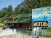 Motel Fortuna